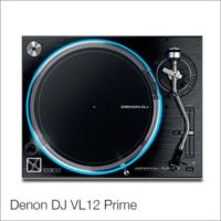 Проигрыватель пластинок Denon DJ VL12 Prime