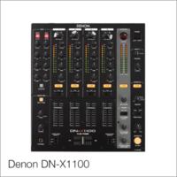 Микшерный пульт Denon DN-X1100