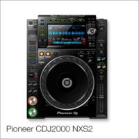 Ди-джей проигрыватель Pioneer CDJ2000 NXS2