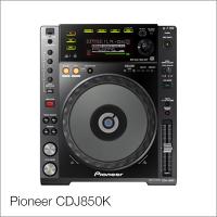 Ди-джей проигрыватель Pioneer CDJ850K