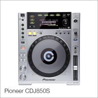 Ди-джей проигрыватель Pioneer CDJ850S