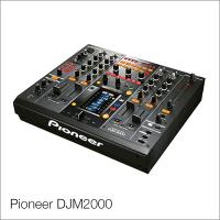 Микшерный пульт Pioneer DJM2000