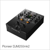Микшерный пульт Pioneer DJM250mk2