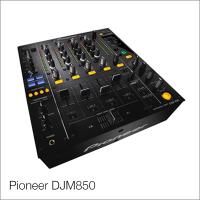 Микшерный пульт Pioneer DJM850