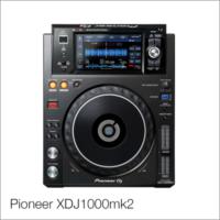 Ди-джей проигрыватель Pioneer XDJ1000mk2