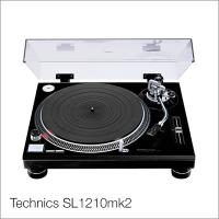 Проигрыватель пластинок Technics SL1210mk2