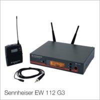 Профессиональная беспроводная система Sennheiser EW 112 G3