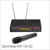 Радиомикрофон Sennheiser EW 135 G2