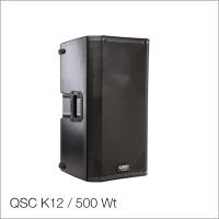Активный топ / монитор QSC K12 / 500 Wt